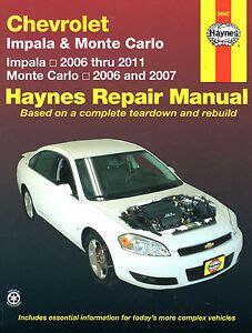 2006 Impala Service Manual (ePUB/PDF)