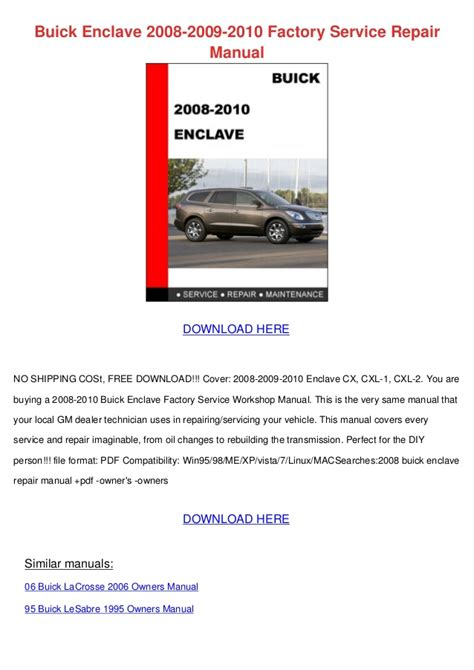 2008 Buick Enclave Repair Manual (ePUB/PDF)