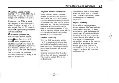2012 Chevy Cruze Owners Manual Pdf (ePUB/PDF) Free