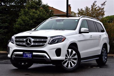 2019 Mercedes-Benz GLS 450 Owners Manual