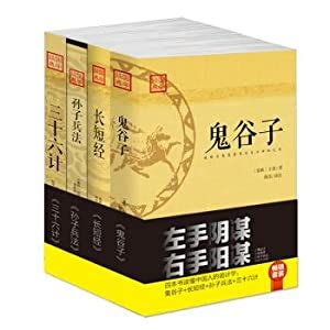 36 Chinese Edition