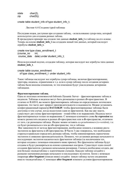 Awesome Administering Informix Dynamic Server Doe Carlton Epub Pdf Wiring Database Ilarigelartorg