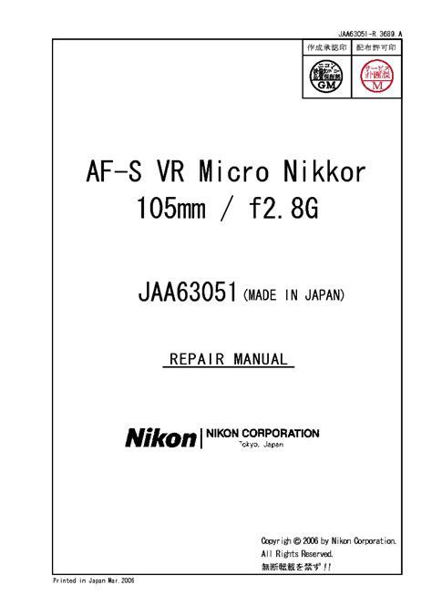 Af S Nikkor Repair Manual (ePUB/PDF)