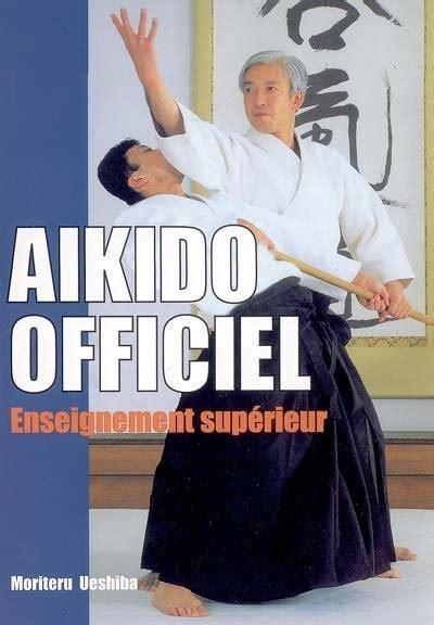 Aikido Officiel (ePUB/PDF) Free