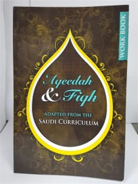 Aqeedah And Fiqh Adapted From The Saudi Curriculum English Edition