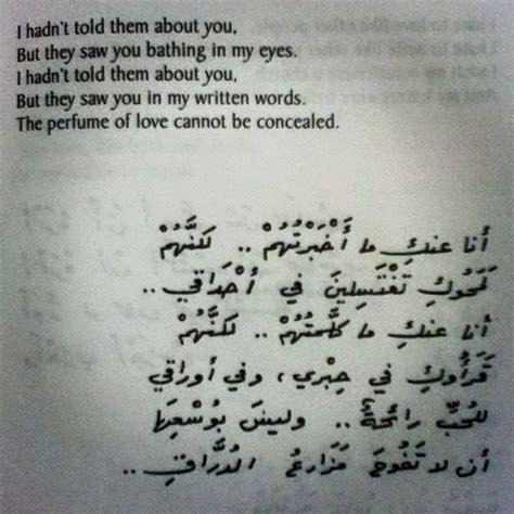 Arabic Poems | Pdf/ePub Library