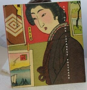 Art Of The Japanese Postcard Masterpieces Fom The Leonard A Lauder Collection