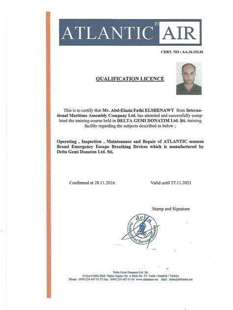 Atlantic Air Eebd Manual (ePUB/PDF) Free