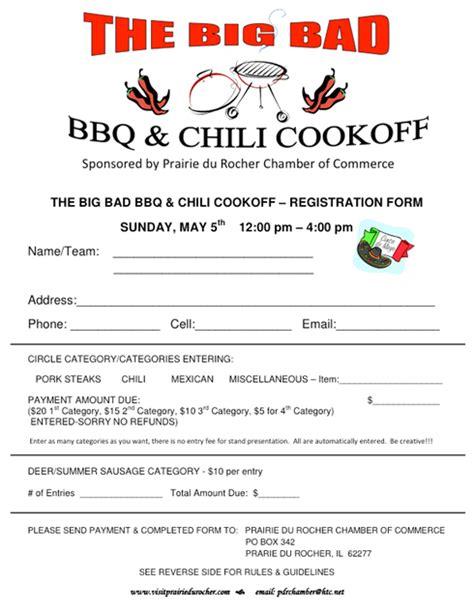Barbeque Cook Off Registration Form (ePUB/PDF)