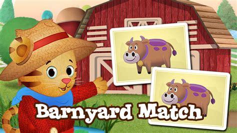 Barnyard Match Daniel Tiger PBS KIDS