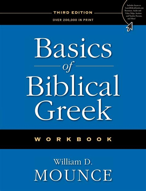Download Basics Of Biblical Greek Workbook From server2ramd cosvalley de