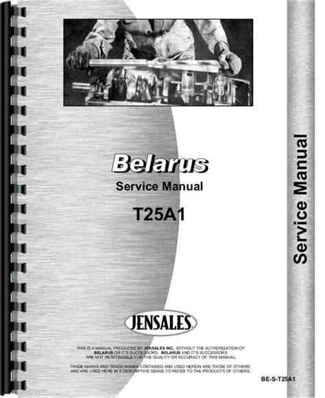 Belarus Service Manual (ePUB/PDF)