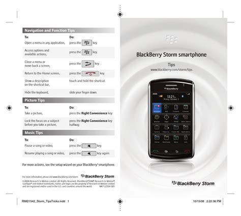 Blackberry Telephone Manual (ePUB/PDF)