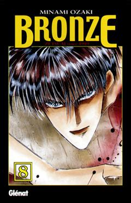 Bronze Zetsuai Since 1989 Vol 14 Buronzu In Japanese Comic