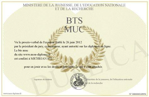 Bts Muc (ePUB/PDF) Free