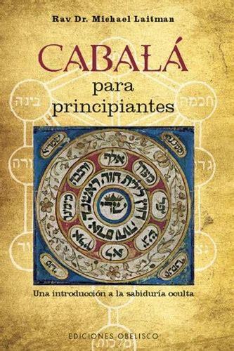 Cabala Para Principiantes Spanish Edition (ePUB/PDF)