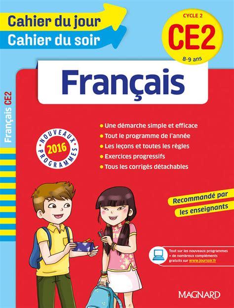 Cahier De Francais Ce2