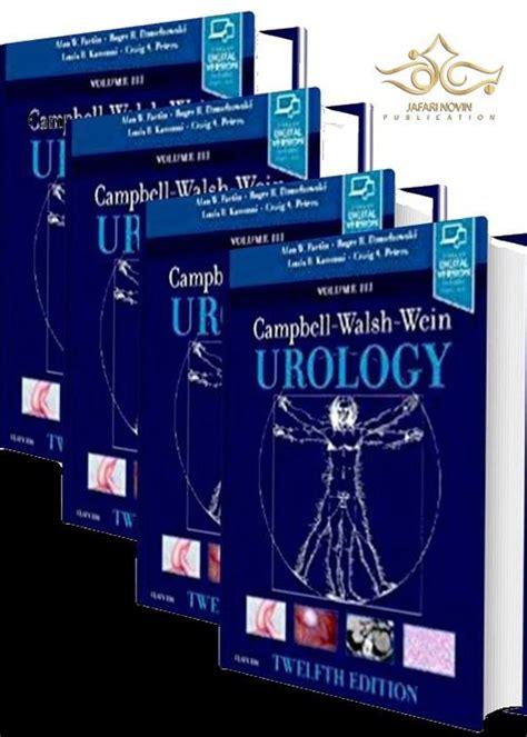 Campbell Walsh Urology Set Of 4 (ePUB/PDF)