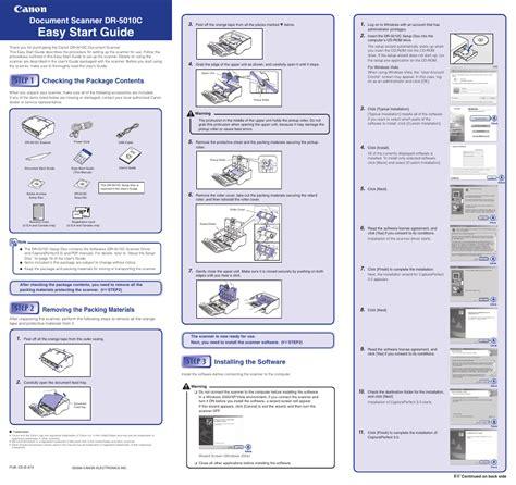 Canon Dr 5010c Service Manual (PDF files/ePubs)