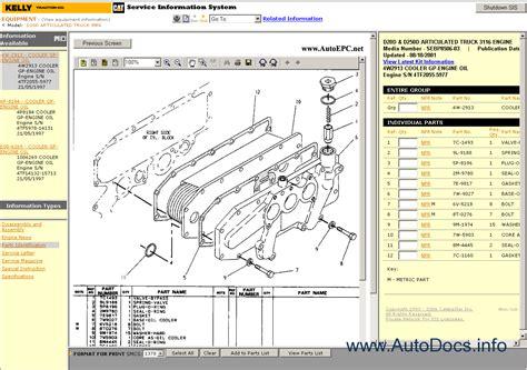 caterpillar e wiring diagrams images caterpillar wiring caterpillar parts catalog repair manual caterpillar
