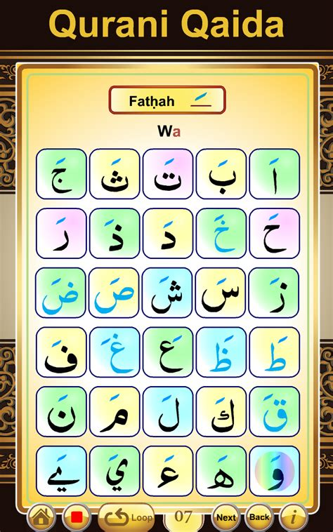 Childrens Bequest The Art Of Tajweed English Edition