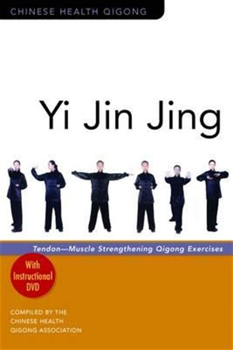 Chinese Health Qigong Yi Jin Jing Dvd Attached By Compiled