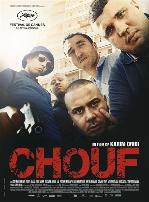 Chouf (ePUB/PDF) Free