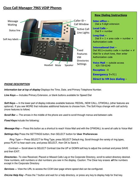 Cisco Cell Phone Manual