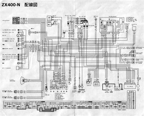 Wondrous Cm 400 Wiring Diagram Epub Pdf Wiring Digital Resources Sapredefiancerspsorg