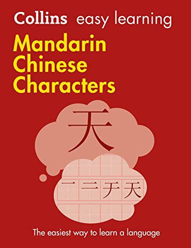 Collins Easy Learning Mandarin Chinese Characters Trusted Support For Learning Chinese Edition