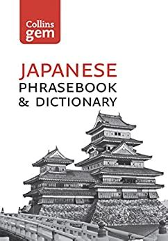 Collins Japanese Dictionary And Phrasebook Gem Edition Essential Phrases And Words Collins Gem Japanese Edition
