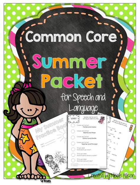 Common Core Summer Packet For Fourth Graders (ePUB/PDF)