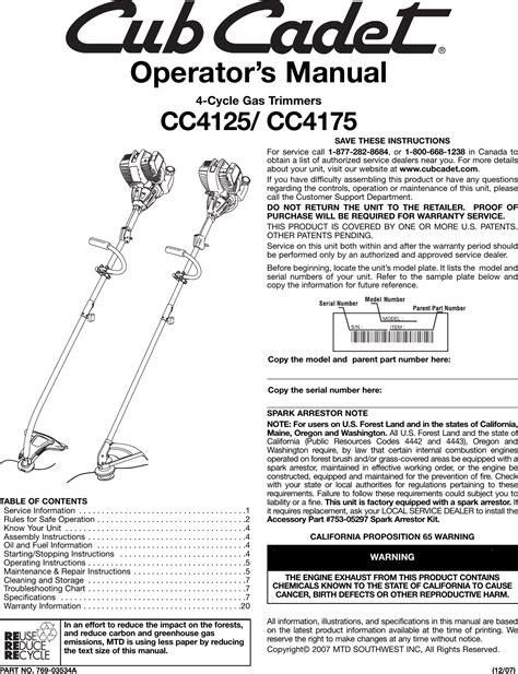 Cub Cadet Users Manual (ePUB/PDF)