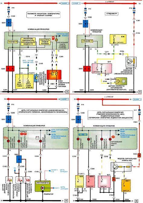 daewoo lanos electrical wiring diagram pdf