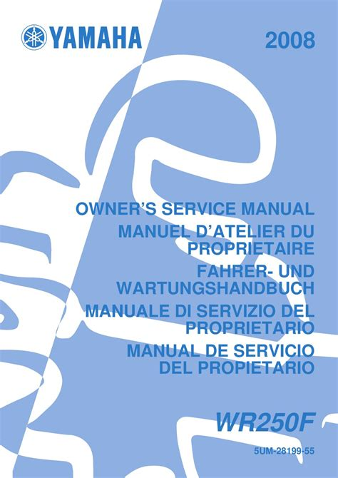 Download Service Repair Manual Yamaha Wr250f 2008