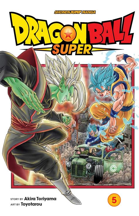 Dragon Ball Super 5