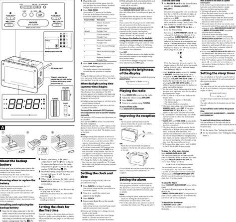 Dream Machine Alarm Clock Manual (ePUB/PDF)