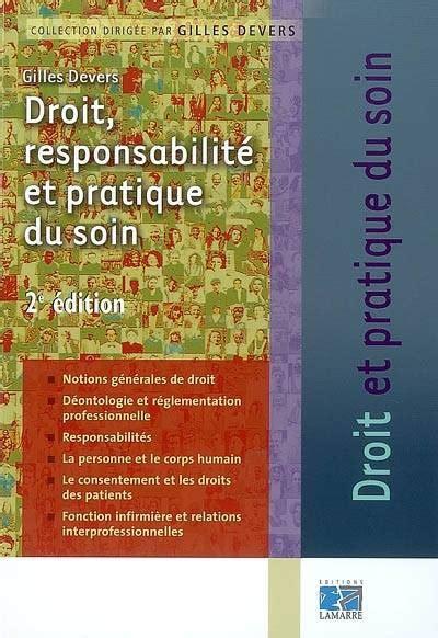 Droit Responsabilite Et Pratique Du Soin (ePUB/PDF)