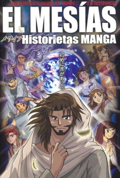 El Mesias Historietas Manga Spanish Edition (ePUB/PDF)