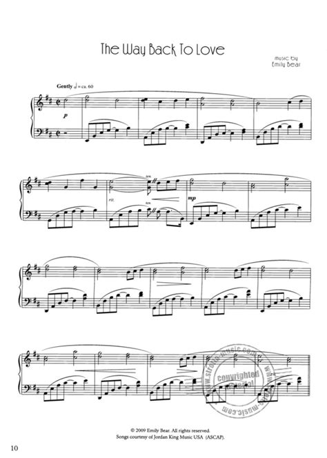 Emily Bear Always True