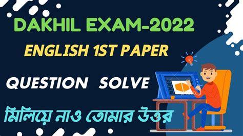 English Suggestion For Dakhil Exam 2014 (ePUB/PDF) Free