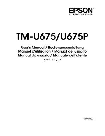Epson U675 Manual (ePUB/PDF) Free