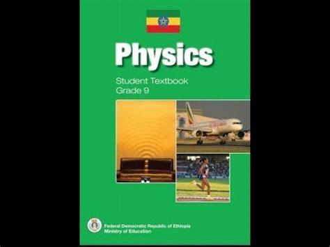 Ethiopian Physics Grade 9 Laboratory Manual (ePUB/PDF)