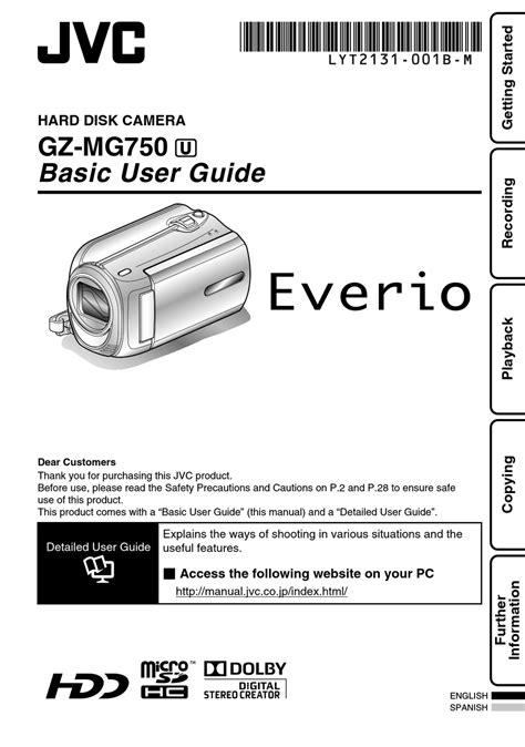 Everio Instruction Manual (ePUB/PDF)