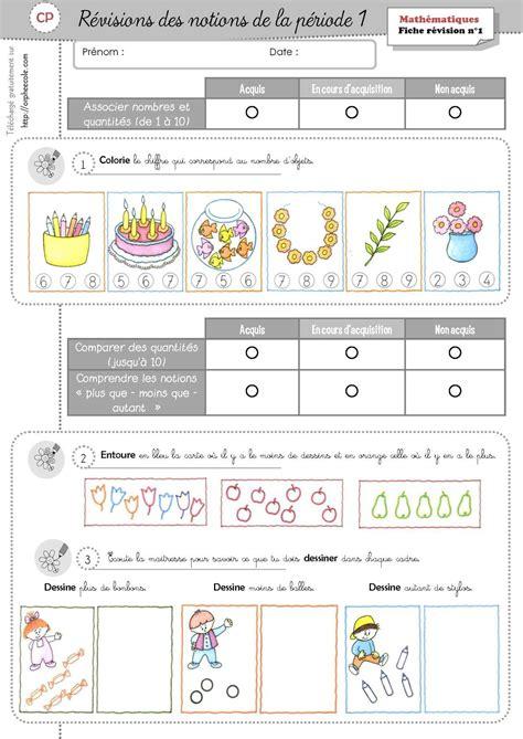 Exercices De Maths Cp (PDF/ePUB) on