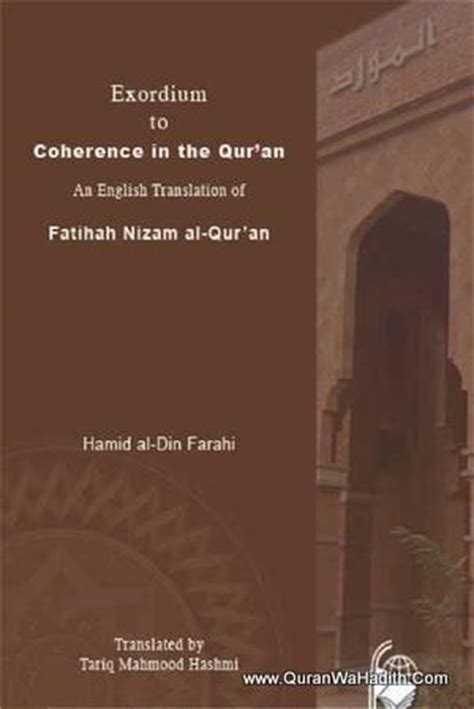 Exordium To Coherence In The Qur An English Edition