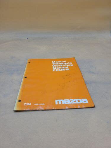 F25m R Manual (ePUB/PDF)