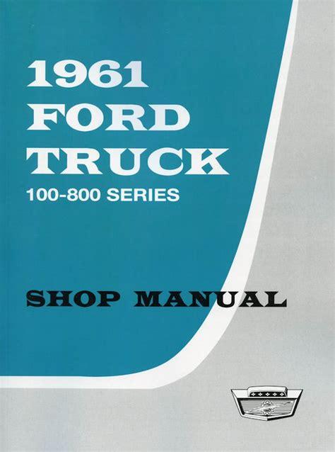 Ford Factory Manuals (ePUB/PDF) Free