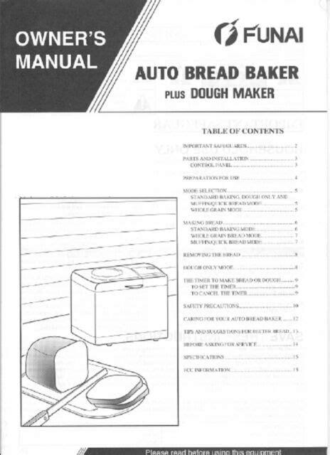 Funai Bread Maker Manual ePUB/PDF