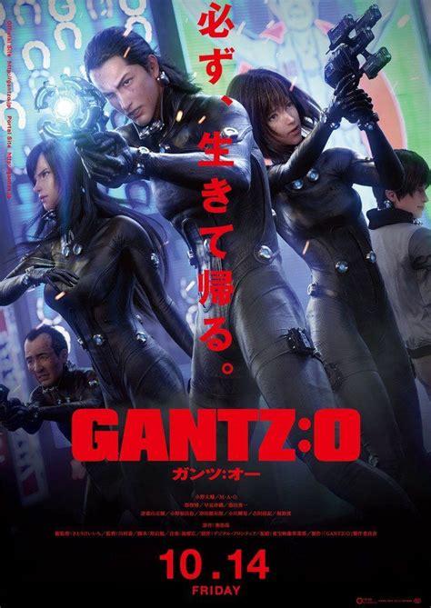 Gantz:0